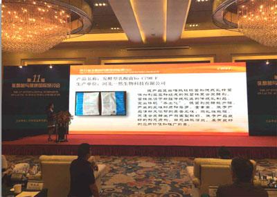 来自浙江大学感染性疾病协同创新中心的秦楠博士