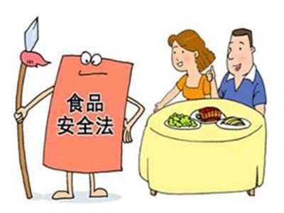 新《食品安全法》实施一周年大事记,你记得几件?